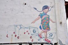 €œHappy Girl†för Penang gatakonst  Royaltyfria Bilder