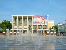 """""""Vasile Alecsandri† - Huis van cultuur Bacau Stock Fotografie"""