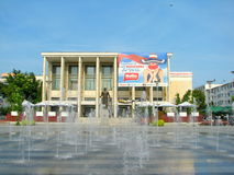 """""""Vasile Alecsandri""""- House of culture Bacau. Bacău is the main city in Bacău County, Romania. As of 2011 census, it is the 15th largest city in Romania Stock Photography"""