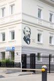 € «juillet, 23 d'Iekaterinbourg, Russie : Le portrait de Turgenev sur le mur du bâtiment Photos stock