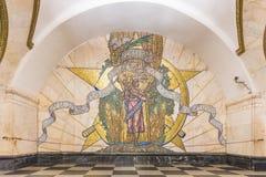 """€ Moskaus, Russland """"am 9. Juli 2017: Innenraum von Novoslobodskaya ich lizenzfreies stockbild"""