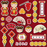 Chinese New Year Clip Art Set Royalty Free Stock Images