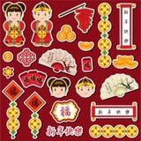 Det kinesiska nya året fäster ihop konstuppsättningen Royaltyfria Bilder