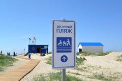 ÂMBAR, RÚSSIA O índice & o x22; Beach& disponível x22; na perspectiva da estação do salvamento Fotos de Stock