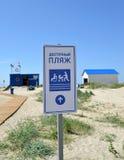 ÂMBAR, RÚSSIA O índice & o x22; Beach& disponível x22; na perspectiva da estação do salvamento Foto de Stock