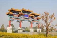 Âmemorial archâ van China Stock Foto