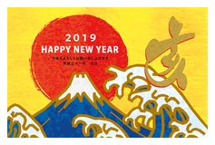Japanese New year`s card 2019 with Mount Fuji. stock illustration