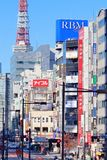 东京市,日本 库存图片