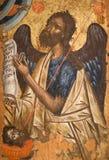 与圣约翰的古老绘画浸礼会教友 免版税库存照片