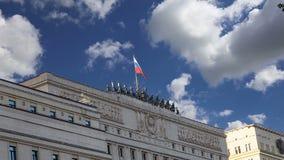 俄国FederationMinoboron,天的theÂ国防部主楼  股票录像