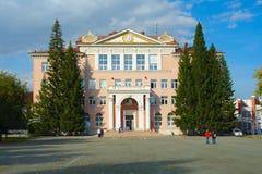 Ä?eljabinsk, Russia - settembre 2018: Palazzo dei pionieri e degli scolari nominati dopo N k Krupskaya fotografia stock