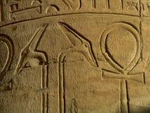 Ägypten 19 Stockbild