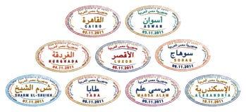 Ägypten Vektor Abbildung