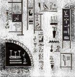 Ägypten-abstrakter grafischer Hintergrund lizenzfreie abbildung