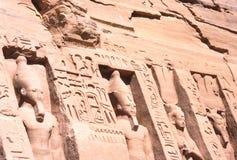 Ägypten Abu Simbel Temple Lizenzfreie Stockbilder