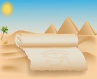 Ägypten-Karte Stockfoto