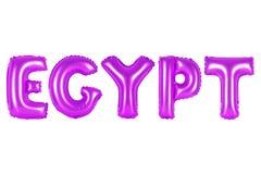 Ägypten, purpurrote Farbe Stockfotografie