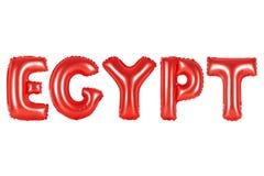 Ägypten, rote Farbe Stockbild
