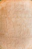 Ägypter geschnitzte Wand Lizenzfreie Stockbilder