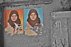 Ägypter-Wahlen Kairo-Campaining stockfotos