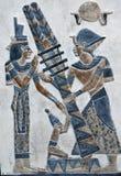 Ägyptische Abbildung Lizenzfreies Stockbild