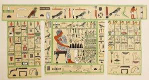 Ägyptische alte Schreibenssymbole Stockfoto