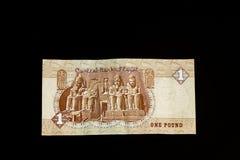 Ägyptische Banknote, Tempel von Ramses II bei Abu Simbel, ein ägyptisches Pfund Lizenzfreie Stockbilder