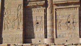 Ägyptische Energie Spalten der heiligsten Seite dieses Hofes Stockfotografie