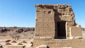 Ägyptische Energie Spalten der heiligsten Seite dieses Hofes Stockfoto