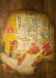 Ägyptische Familien-Kunst Stockbild