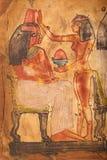 Ägyptische Frauenmalerei auf Papyrus stock abbildung