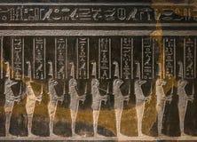 Ägyptische Hieroglyphe Lizenzfreie Stockfotos