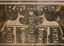 Ägyptische Hieroglyphe Lizenzfreie Stockfotografie