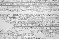Ägyptische Hieroglyphe Lizenzfreies Stockfoto