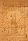 Ägyptische Hieroglyphen lizenzfreies stockbild