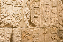 Ägyptische Hieroglyphen Lizenzfreies Stockfoto
