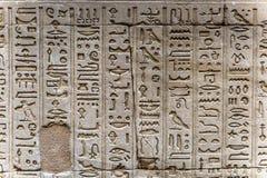 Ägyptische Hieroglyphen Lizenzfreie Stockfotos