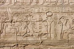Ägyptische Hieroglyphen. Abschluss oben Lizenzfreies Stockbild
