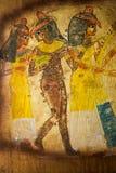 Ägyptische Kunst vektor abbildung