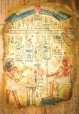 Ägyptische Malerei auf Papyrus stock abbildung