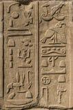 Ägyptische Pharao-Alphabet-Zeichen lizenzfreie stockfotografie