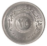 Ägyptische piastres Münze Stockfotos