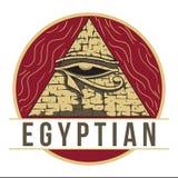 Ägyptische Pyramide Lizenzfreie Stockfotografie