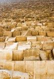 Ägyptische Pyramiden Lizenzfreie Stockfotos