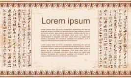 Ägyptische Verzierungen und Hieroglyphen vektor abbildung