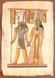 Ägyptischer Gott Horus mit Königin Kleopatra stock abbildung