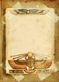 Ägyptischer Hintergrund vektor abbildung