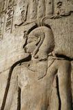 Ägyptischer König Stockfotografie