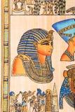 Ägyptischer Papyrus ? König TUT lizenzfreie abbildung