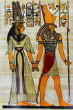 Ägyptischer Papyrus Lizenzfreie Stockfotografie